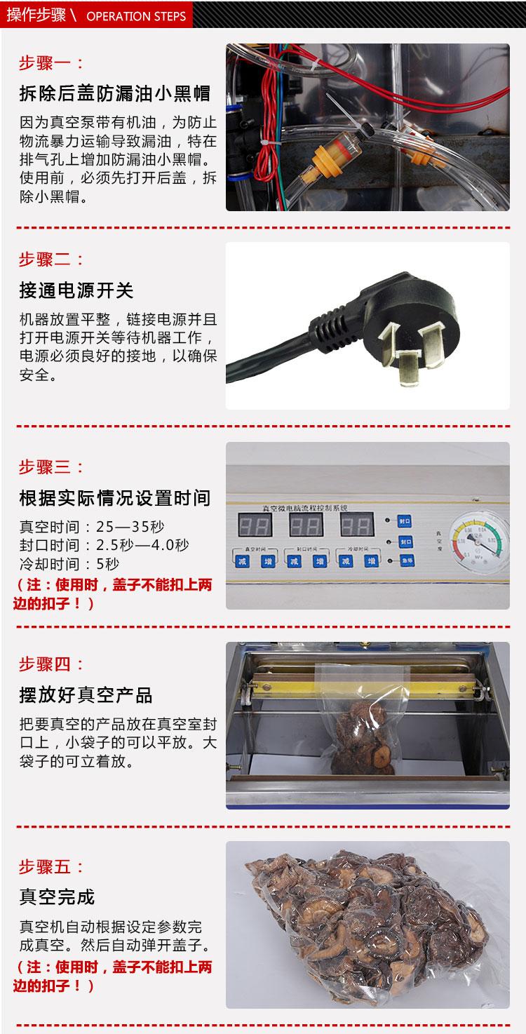 微型手工焊接电路板效果图